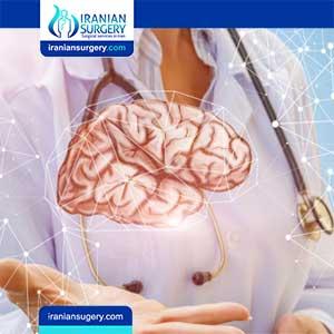 افضل مستشفيات علاج المخ و الاعصاب في ایران