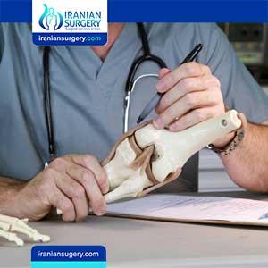 افضل مستشفيات متخصصة بجراحة العظام في ایران