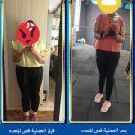 د حسيني تحويل الامسار7