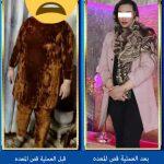 د حسيني تحويل الامسار9