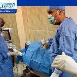 جراحة إحلیل تحتي في ایران