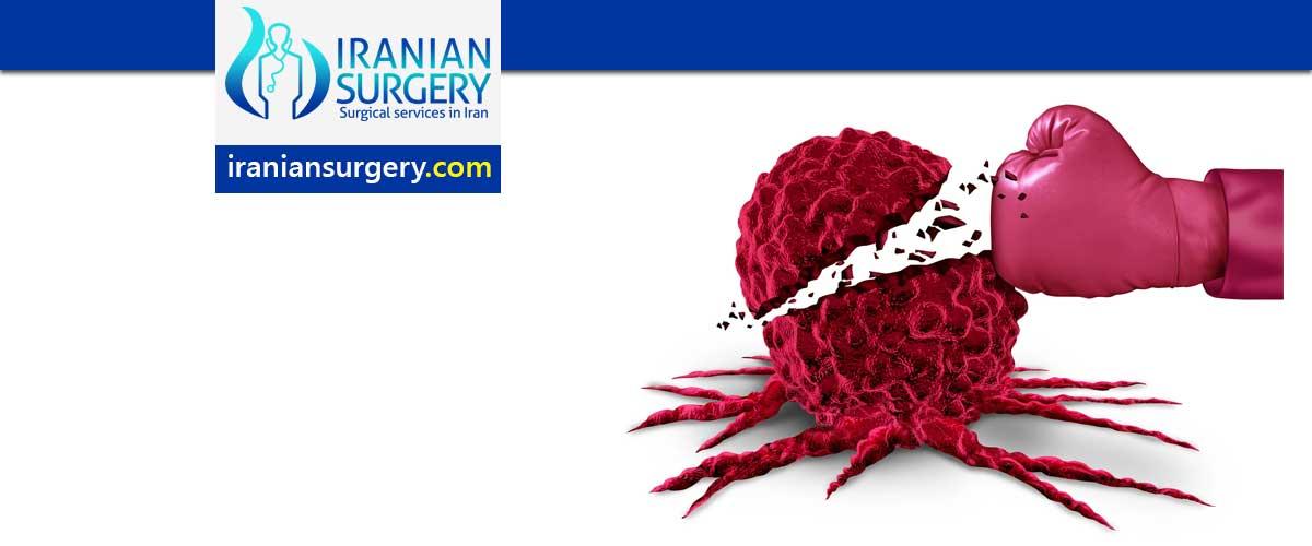علاج-سرطان-الکبد-في-ایران
