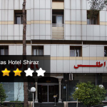 Atlas Hotel, Shiraz