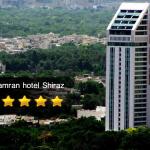 Chamran hotel Shiraz