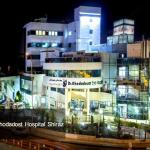 Khodadost Hospital Shiraz