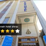 Parseh hotel shiraz