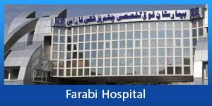 Farabi-Hospital1