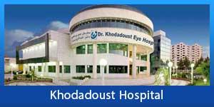 Khodadoust-Hospital1