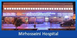 Mirhosseini-Hospital1