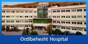 Ordibehesht-Hospital1
