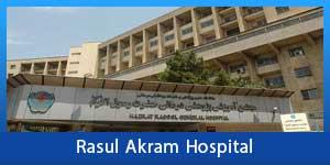 Rasul-Akram-Hospital1