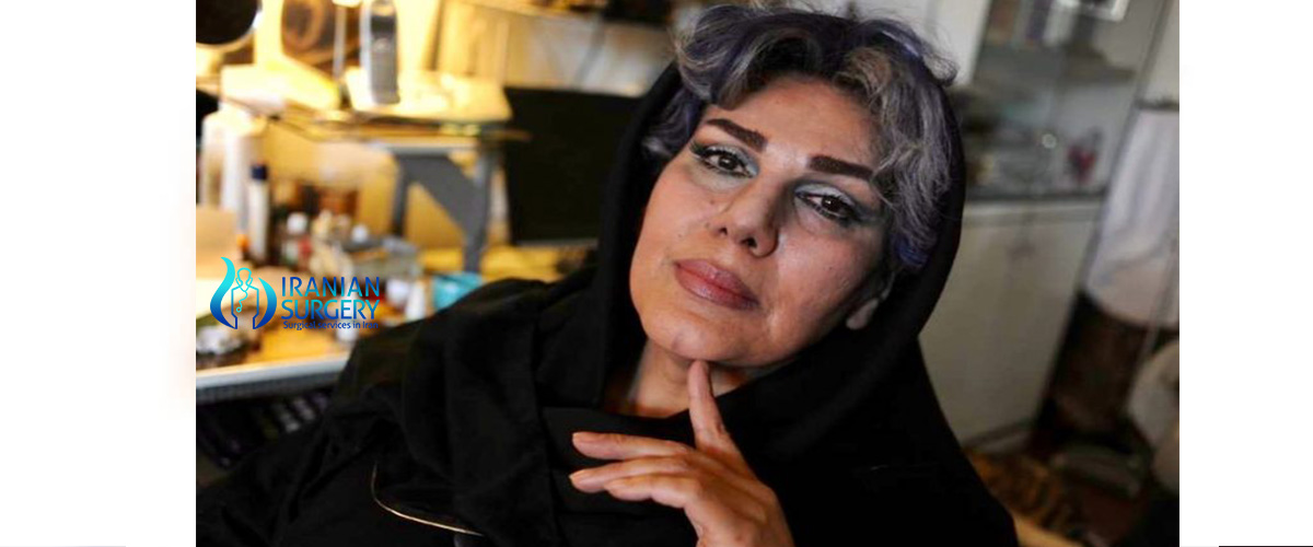 Gender Reassignment Surgery in iran