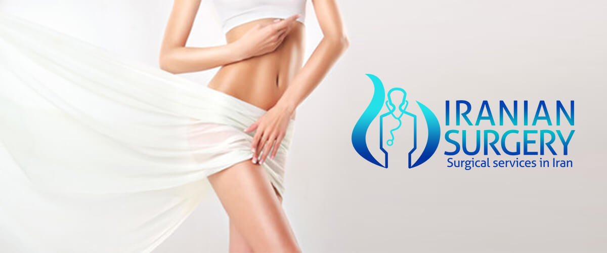 Tummy tuck cost in Iran