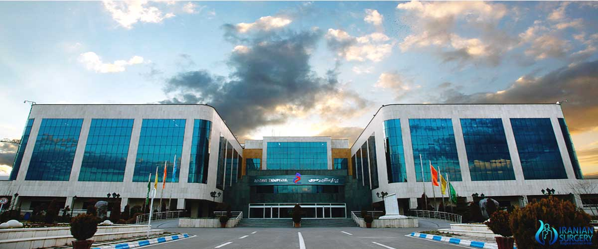 hospital in iran mashhad