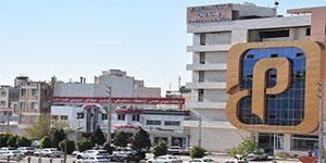 معهد سرطان برديس شیراز