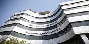 Ebne Sina Fertility Center in Tehran
