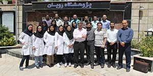 Royan fertility center in Tehran