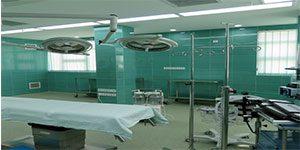 Mir Hosseini Hospital Shiraz