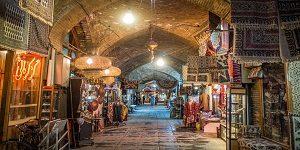 Quiet Moment In The Esfahan Bazaar
