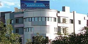 Novin Infertility Clinic in Mashhad