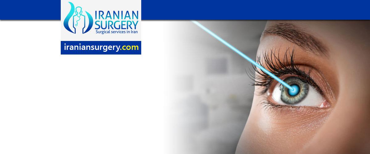 Lasik eye surgery in Iran