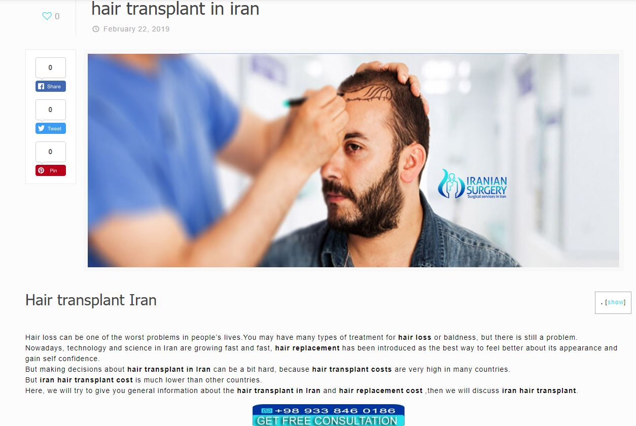 facial plastic surgery in iran 4