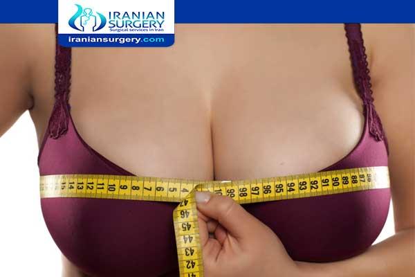 جراحة تصغیر الثدي