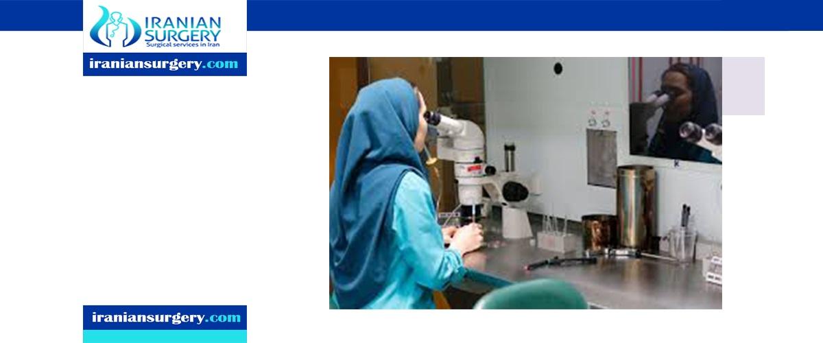fertility treatment in Iran