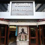 مستشفيات لعلاج امراض الانف، الاذن و الحنجره في ایران