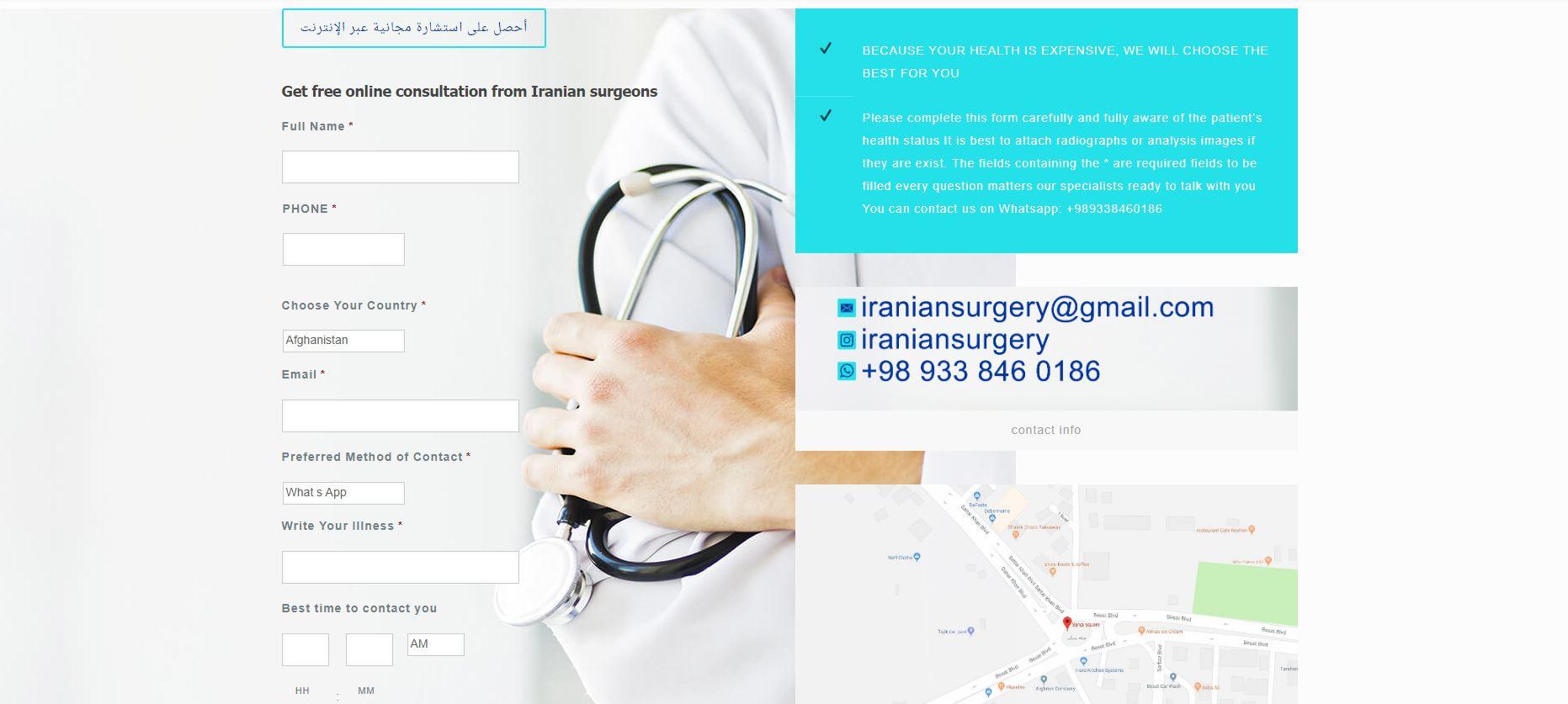 Iran health tourism guide