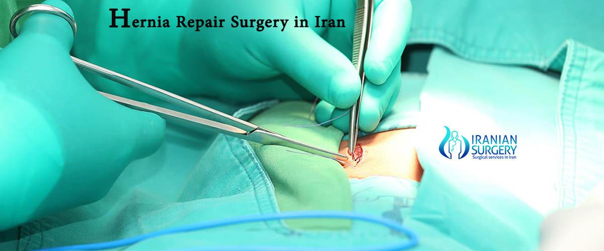 hernia repair surgery iran