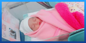 Surrogacy CLINIC IN iRAN