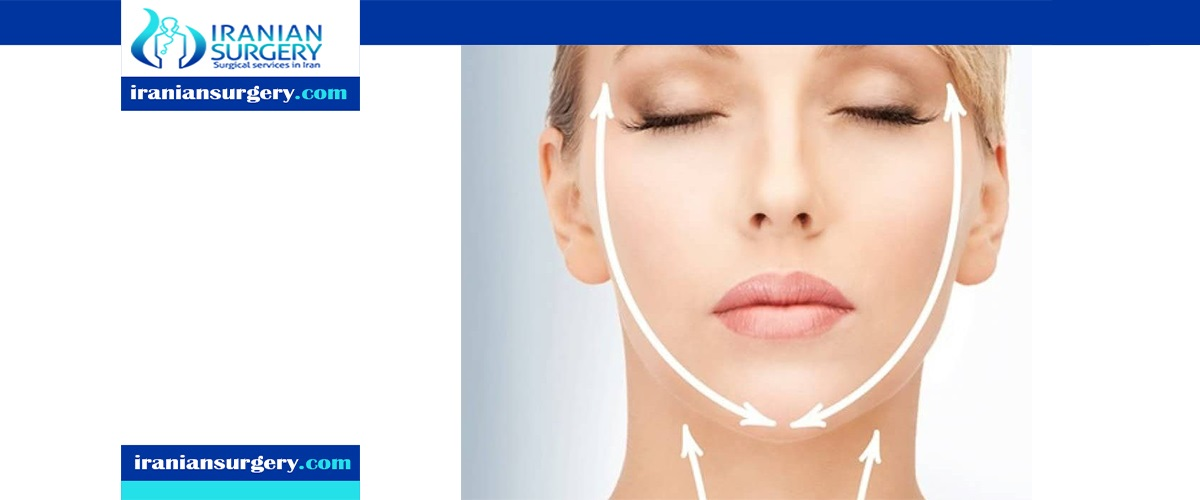 jaw reshaping surgery in iran