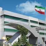General surgery Hospitals in Iran