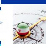 Health tourism in Iran