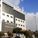 افضل مستشفيات في ایران لجراحة القلب