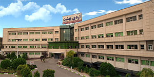 Ordi behesht Hospital shiraz