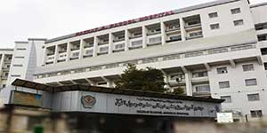 Rasoul Akram hospital tehran