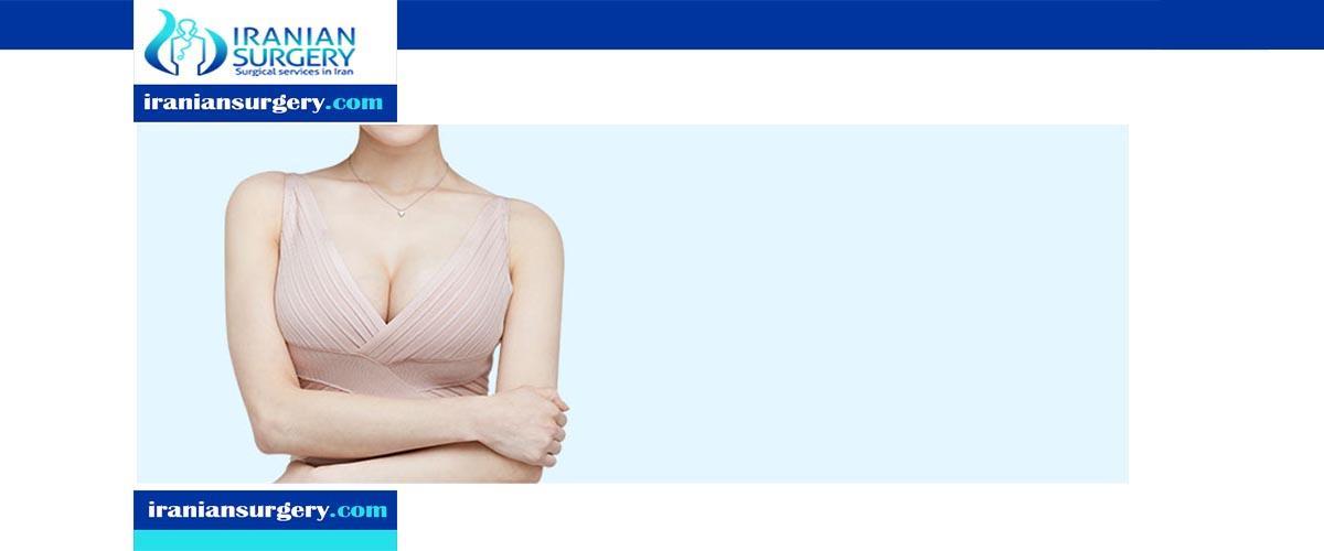 Nipple correction in iran