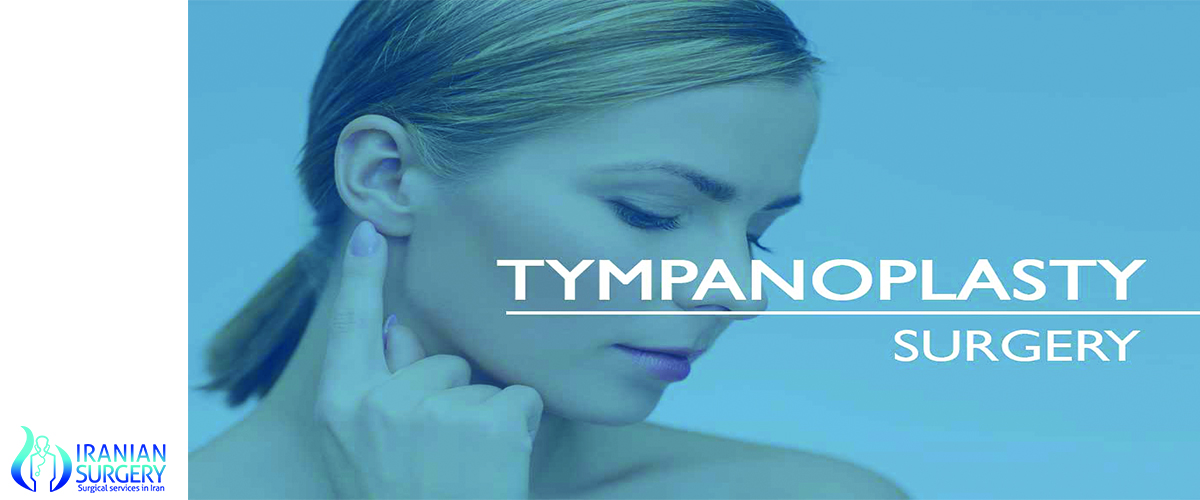 tympanplasty in iran